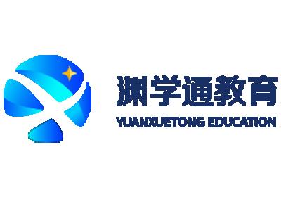 上海学通IB辅导课程