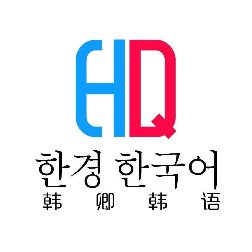 大悦城快乐韩语口语班