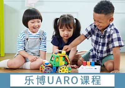 沈阳UARO少儿编程机器人培训(3-4岁)