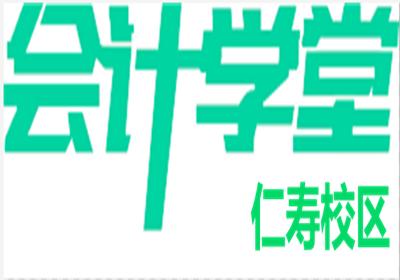 仁寿九章教育咨询有限公司