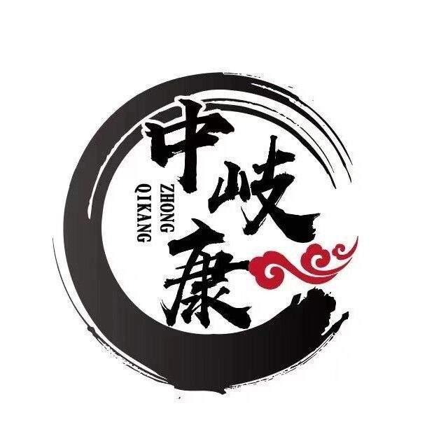 中岐康中医培训