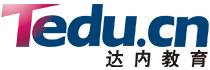 北京达内IT教育