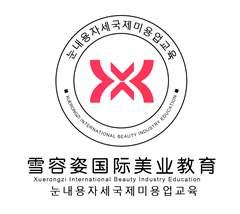 哈尔滨雪容姿国际微整培训学校