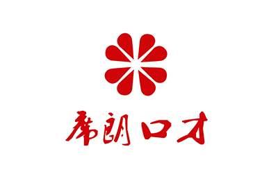哈尔滨小演讲家席朗《能量演说夏令营》在线