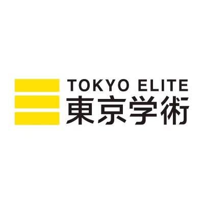 上海日语精品线上课程