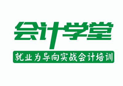 赣州市快学教育咨询有限公司