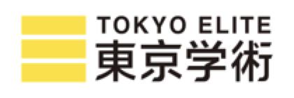 东京学术日本留学