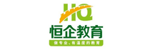恒企会计培训杭州分校