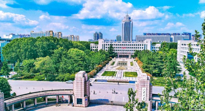 山东大学自学考试工程管理专业(独立本科段)招生简章