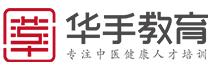 广州华手教育培训