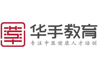 广州针灸、推拿培训学校