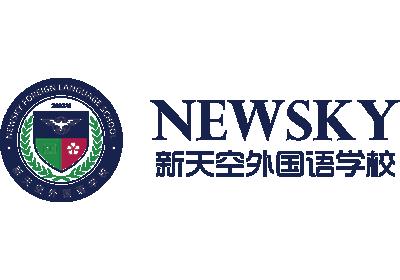 日本东北大学留学