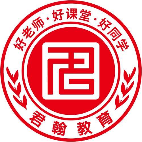 银川市兴庆区君翰礼智教育培训中心有限公司