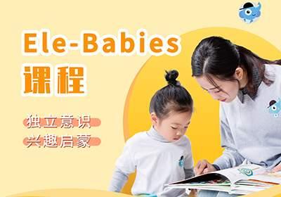2.5-3岁(Babies)课程