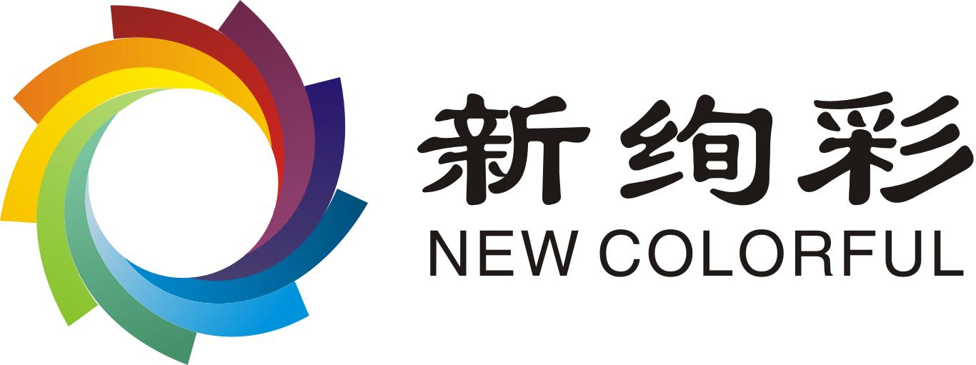 荆州市新绚彩职业培训学校