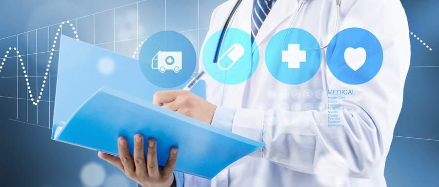 執業醫師前景,就業方向怎么樣?