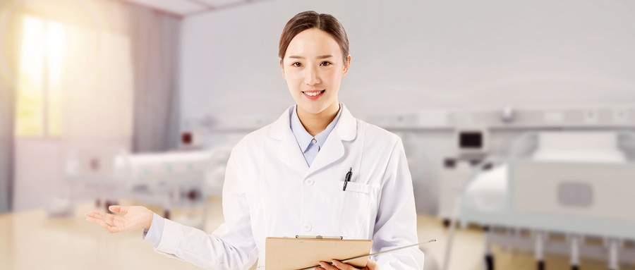 執業醫師資格成人學歷可以報考嗎?