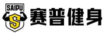 上海赛普健身