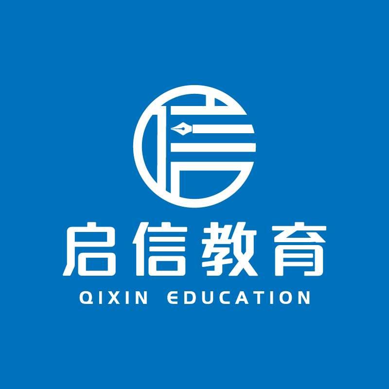 高级管理会计(CCFM)项目介绍