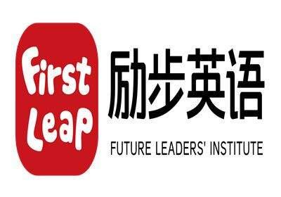 长沙市天心区励步英语培训学校有限公司