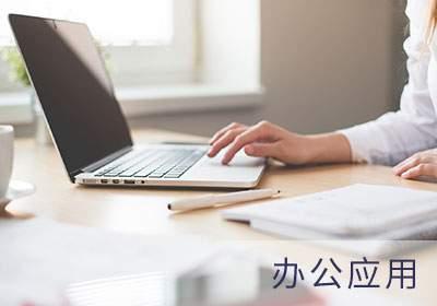 四通电脑培训机构
