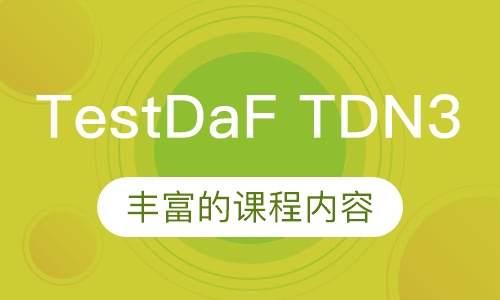德福TEST-DAFTDN3