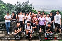 贵州泰克教育