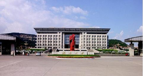 济南大学成人高考招生简章