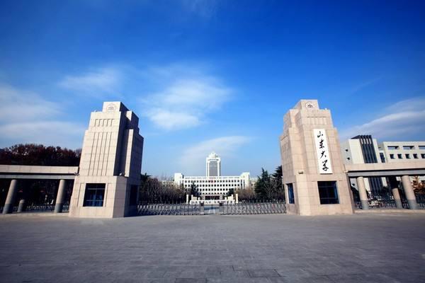 山东大学自考工程管理专业招生简章