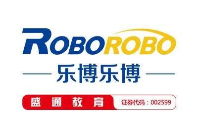 UARO编程机器人培训班