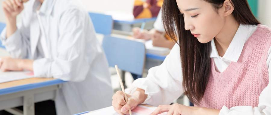 2021国考来临,考前几天应该怎么复习