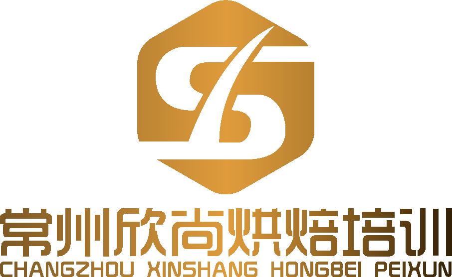 杭州学面包师培训