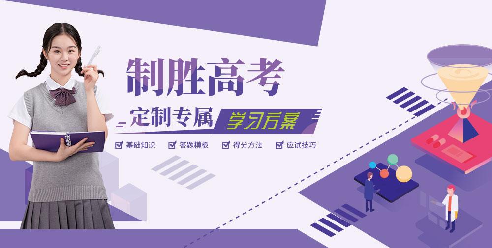 深圳星火教育