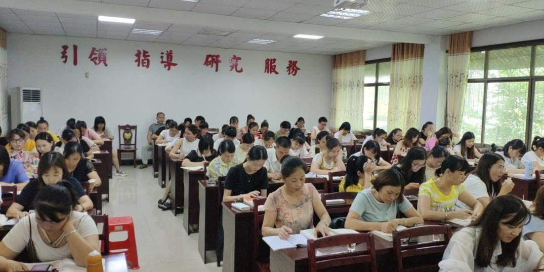 学历职业技能培训中心