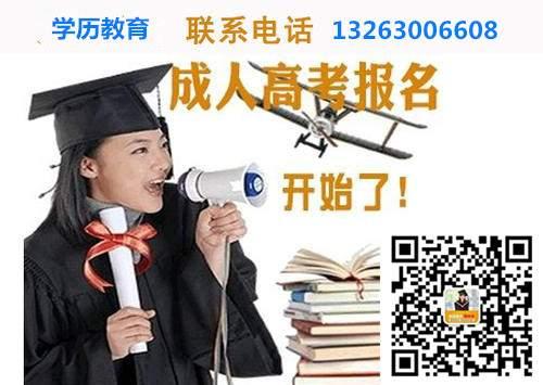 江西教育函授站