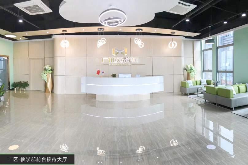 广州市纹绣培训机构