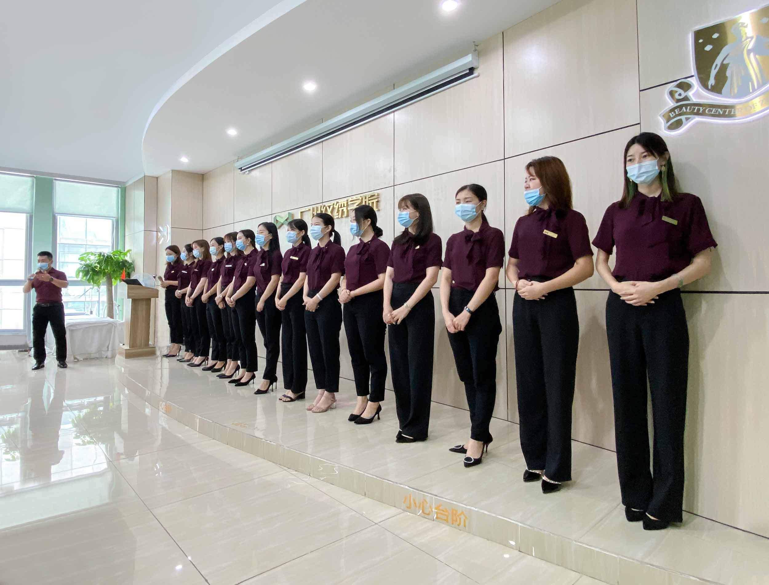 广州市纹绣美容培训