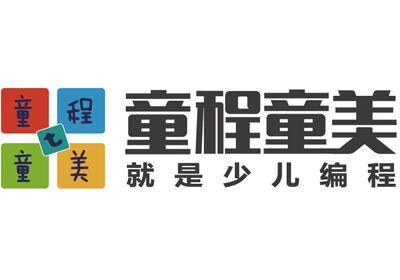 台州少儿编程丨青少年人工智能编程培训