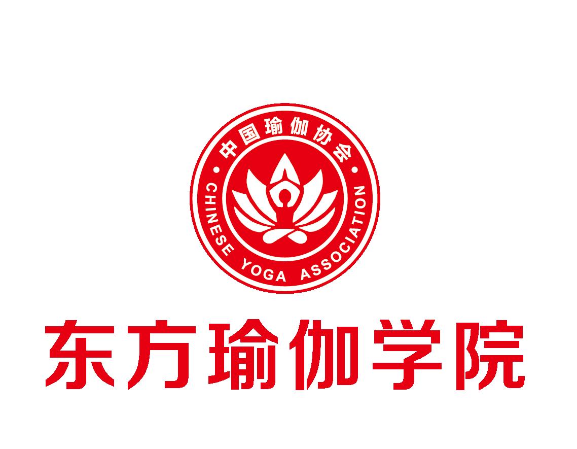 东方瑜伽零基础教练培训