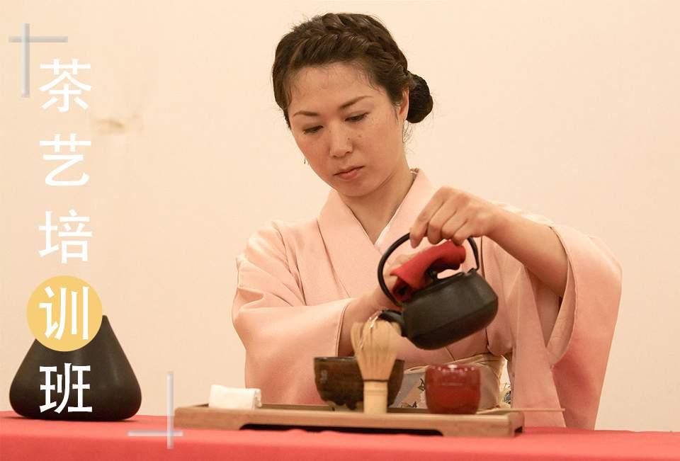 重庆茶艺师职业资格认培训课程