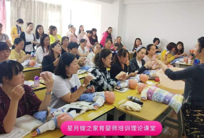 昆明育婴师培训机构