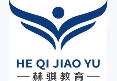 中国医科大学(网教本科)专升本