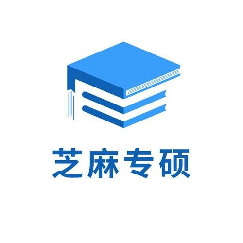 芝麻专硕苏州校区