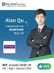 Alan Qu