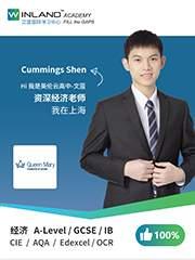Cummings Shen