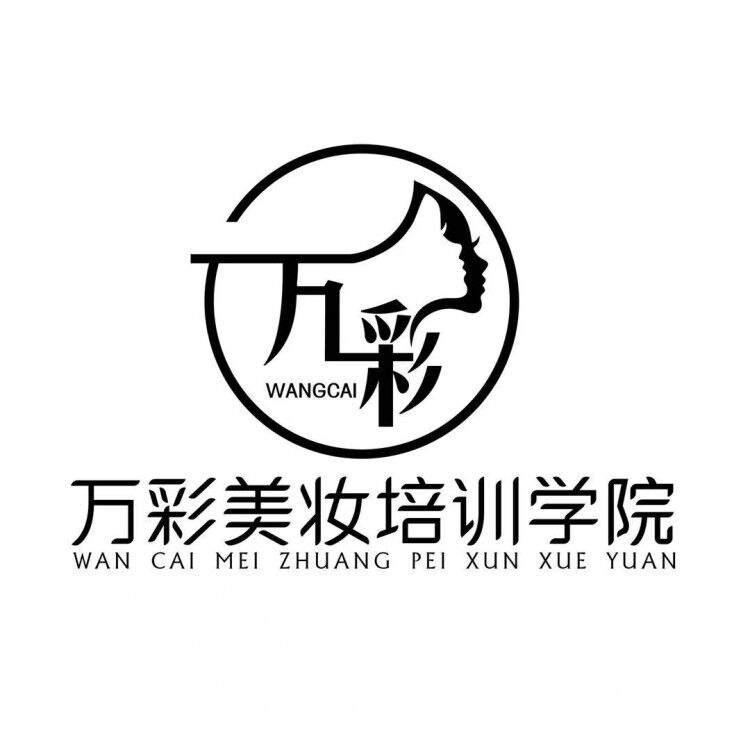 宁波美甲培训班