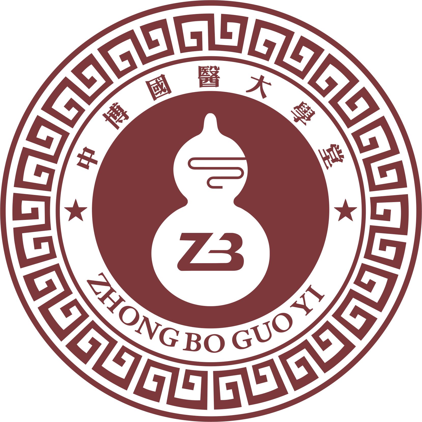 深圳中医诊断方剂班