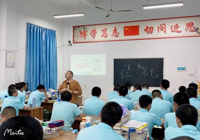 问题少年特训学校培训课程