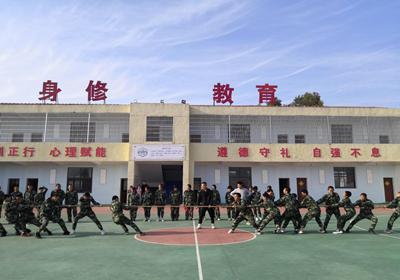 叛逆期教育学校培训课程