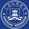 上海学校哪家纹绣培训正规?
